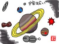 Asteroidb0201