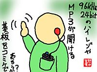 Re263