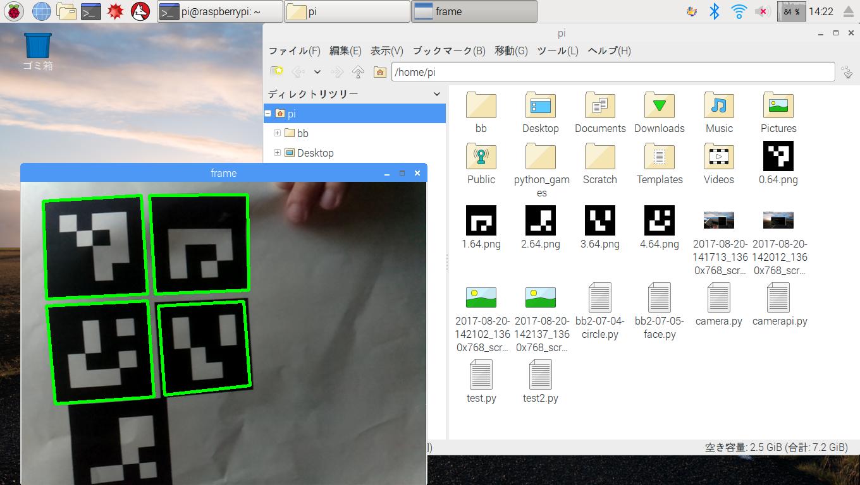 Raspberry Pi Zero W / OpenCV 3 x ArUcoも使える: マツド
